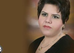 Civil Rights Activist Mehrnaz Haghighi Heads to Judiciary to Begin Prison Sentence